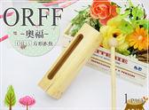 【小麥老師樂器館】木魚 梆子 方形木魚 ORFF 奧福 OR15【O37】兒童樂器 節奏樂器