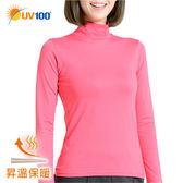 UV100 昇溫保暖-合身款半高領女上衣