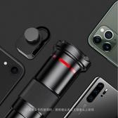 手機長焦鏡頭高清望遠鏡高倍變焦拍攝蘋果攝影華為【英賽德3C數碼館】
