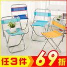 可靠背攜帶小折疊椅 釣魚露營折疊凳 攜帶...
