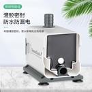 水泵 魚缸水泵小型小水泵潛水泵水循環魚缸過濾泵抽水泵超靜音迷你 618購物節