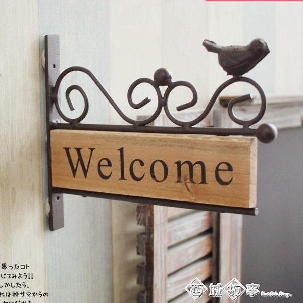 美式鄉村鑄鐵藝實木小鳥歡迎牌welcome迷你門牌免釘牆面裝飾壁掛