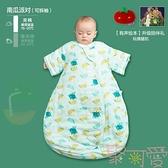 嬰兒睡袋寶寶兒童紗布薄款防踢被睡袋四季通用款【聚可愛】