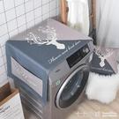 單開門冰箱蓋布北歐格子布藝棉麻滾筒洗衣機蓋巾床頭柜子防塵罩布