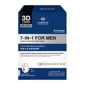 《台塑生醫》Dr's Formula7-IN-1男進化全效調理面膜(7片/盒)