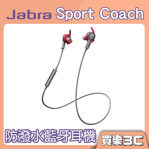 福利品 Jabra Coach 藍牙耳機 門市展示品,內建多款運動模式、防潑水、NFC配對功能,分期0利率