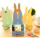 【543】韓國 時尚 DIY 創意 木質底座 手機支架 支架充電座 可愛越獄兔 療癒小物 支架 SC007