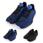 NIKE AIR MAX INFURIATE II (GS) 女籃球鞋 (免運 氣墊≡體院≡