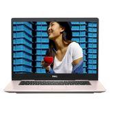 (保固3年)DELL 戴爾 15-7580-R2728PTW 粉(i7-8565U/8G/1TB+128G/MX250/Win10) 15吋MX250-2G獨顯輕薄機(新品上市)