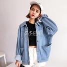 牛仔外套女春季新款潮2021韓版學生薄款bf寬鬆夾克衫秋裝短款上衣