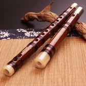 精制苦竹笛子初學者成人零基礎樂器學生專業考級演奏G兒童橫笛F調
