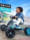 卡丁車BERG博格荷蘭品牌兒童卡丁車童車腳踏自行車3歲男女寶寶四輪2-5歲 JD一件免運