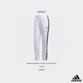 IMPACT ADIDAS WOMEN ATHLETICS SNAP PANTS 白 三線 長褲 側開排扣 CW2293