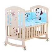 嬰兒床實木寶寶床多功能bb新生兒童拼接大床蚊帳搖床歐式小搖籃床  良品鋪子