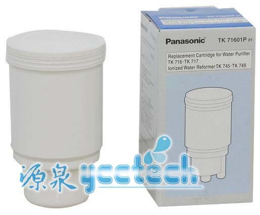 panasonic國際牌電解水機本體濾心/濾芯TK71601P01
