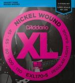 D'Addario EXL170-5貝斯5弦(45-130)兩包裝