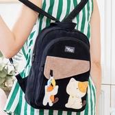 Kiro貓‧貓咪兩用包/單肩斜胸包/後背/9.7吋平板包【210845】