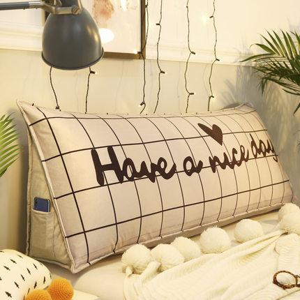床頭靠枕 三角靠枕雙人靠背墊臥室網紅床頭板床上護腰可拆洗大靠背【快速出貨】