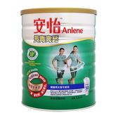 安怡長青奈米奶粉 1.5kg 【合康連鎖藥局】