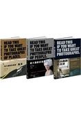 偉大攝影的基礎系列三書