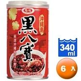 愛之味 沖繩島 黑八寶 340ml (6罐)/組【康鄰超市】