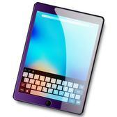 iPad鋼化膜 iPad9.7英寸平板玻璃膜air2/1弧邊防藍光iPad6/5護眼高透屏幕膜