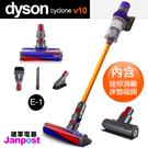 【建軍電器】Dyson 戴森 V10 F...