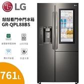 【24期0利率+基本安裝+舊機回收】LG 樂金 GR-QPL88BS 敲敲看門中門冰箱 星夜黑 761公升 敲敲門