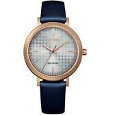 CITIZEN星辰時尚格紋光動能手錶 EM0763-07A