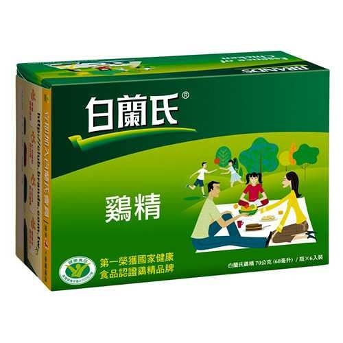 白蘭氏雞精【70g*8瓶/盒】*9盒共72瓶《宏泰健康生活網》