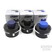 墨水 德國LAMY凌美非碳素墨水鋼筆用不堵筆瓶裝50ml彩色墨T52原裝 京都3C