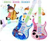電動吉他兒童玩具男女孩電子琴可彈奏小樂器音樂玩具生日禮物WY 【交換禮物免運】