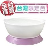 美國 Calibowl 專利防漏防滑幼兒吸盤碗 (單入附蓋)-紫色(台灣限定色)[衛立兒生活館]
