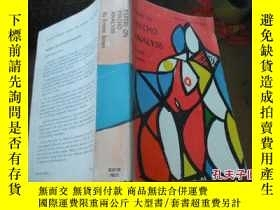 二手書博民逛書店PAPERS罕見ON PSYCHO ANALYSISY20588