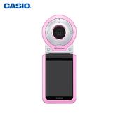 CASIO FR100L 自拍神器 防水 相機 卡西歐 保固18個月