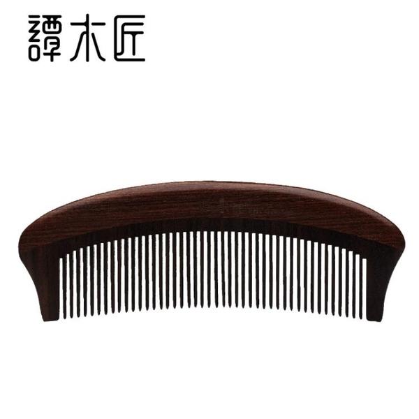 梳子YHCGB0509木梳子創意生日禮物 送女生 送媽媽