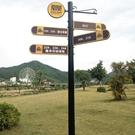 多向分流路標指示牌立式導向牌指引牌指路牌戶外立式標識牌路標牌 小山好物