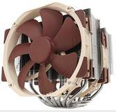 【超人百貨M】Noctua NH-D15 SE-AM4雙塔雙扇六導管靜音CPU散熱器-AM4平台【加贈風扇+散熱膏】