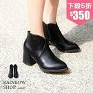 顯瘦V字切口粗跟踝靴-P-Rainbow...