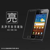 ◆亮面螢幕保護貼 SAMSUNG 三星 Galaxy R i9103 保護貼 軟性 高清 亮貼 亮面貼 保護膜 手機膜