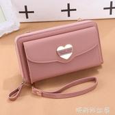 2020新款女士錢包韓版時尚長款多卡位錢夾大容量手提拉鏈手拿包包「時尚彩紅屋」