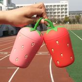 水杯草莓玻璃杯便攜可愛簡約小清新【聚寶屋】