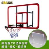 籃球架籃球架成人掛式戶外標準籃球板家用室內投籃架子籃球框籃圈   交換禮物YYP