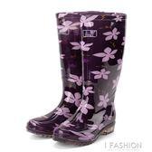 夏季雨鞋女成人高筒雨靴防滑水靴時尚保暖水鞋防水長筒膠套鞋新款-Ifashion