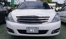 【車王小舖】日產 Nissan Teana 日行燈 晝行燈 霧燈框改裝 帶轉向 雙色款