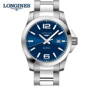 LONGINES 浪琴 Conquest 征服者系列 L37784966 機械錶腕表300米藍/43mm