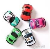 兒童玩具小汽車男孩小玩具創意個性回力汽車六一小學生獎品 【原本良品】