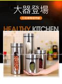 【不銹鋼保鮮罐】600ml 廚房無鉛玻璃密封罐可視儲物罐五穀雜糧收納罐食品罐