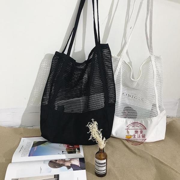 夏季新款韓版網格手提包購物袋網眼鏤空沙灘包帆布單肩女包包【快速出貨】
