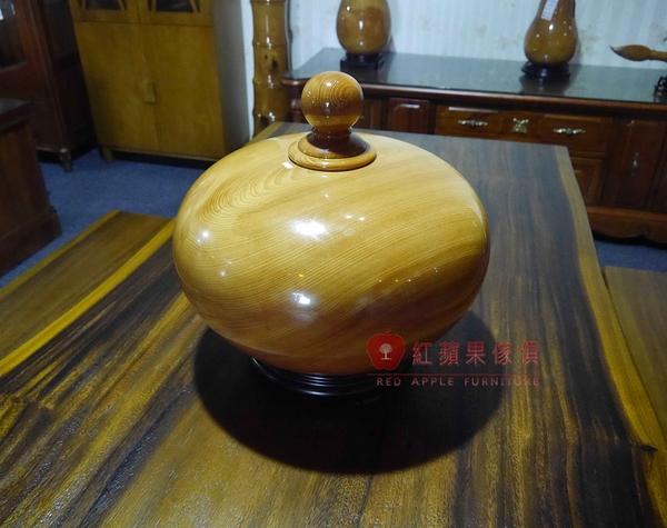 [紅蘋果傢俱] 007 聚寶盆 藝品 擺件 招財 寮國檜木 現貨展示